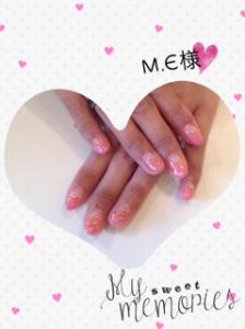 nail0809-2__